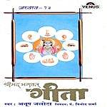Anup Jalota Shreemad Bhagwat Geeta 13