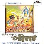 Anup Jalota Shreemad Bhagwat Geeta 16