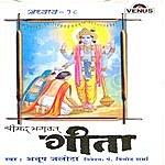 Anup Jalota Shreemad Bhagwat Geeta 18