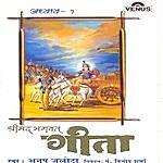 Anup Jalota Shreemad Bhagwat Geeta 1