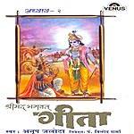 Anup Jalota Shreemad Bhagwat Geeta 2
