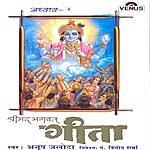 Anup Jalota Shreemad Bhagwat Geeta 4