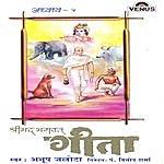 Anup Jalota Shreemad Bhagwat Geeta 5