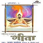 Anup Jalota Shreemad Bhagwat Geeta 6