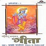 Anup Jalota Shreemad Bhagwat Geeta 8