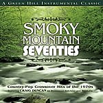 Craig Duncan Smoky Mountain Seventies