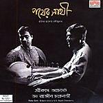 Srikanto Acharya Pather Sathi