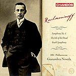 Gianandrea Noseda Rachmaninov: Symphony No.1/Isle Of The Dead/Youth Symphony