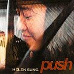 Helen Sung Push