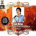 Noor Jehan Lok Virsa, Vol.2