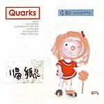 Quarks Kikyo (6-Track Maxi-Single)