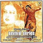 Noor Jehan Revival Series: Qalandri Dhamalen - The Best Of Madam Noor Jehan, Vol.1