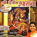 Sadhana Sargam Shri Devi Upasana