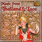 David Fanshawe Music From Thailand & Laos