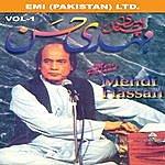 Mehdi Hassan Meri Pasand, Vol.1