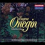 Kiri Te Kanawa Tchaikovsky: Eugene Onegin