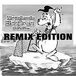 Sound Convoy Hey, Wir Woll'n Die Eisbären Seh'n (5-Track Maxi-Single)