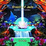 Osamu Kitajima Breath Of Jade