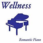 Mr. Dee Wellness: Romantic Piano