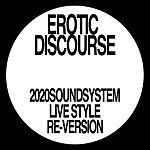 Bobby Peru Erotic Discourse Remixes (2-Track Remix Single)