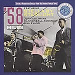 Miles Davis '58 Sessions: Featuring Stella By Starlight (Live)