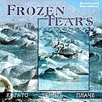 Frozen Tears When The Earth Cries