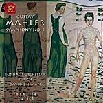 David Zinman Mahler: Symphony No.5