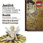 Alban Berg Quartet Janácek: String Quartets 1 & 2/Dvorák: Piano Quintet - Dumka