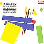 Neeme Järvi Prokofiev: Symphonies No. 2 in D Minor Op.40/Romeo And Juliet: Suite No. 1