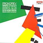 Neeme Järvi Prokofiev: Symphony No.7 in C Sharp Minor, Op.131/Sinfonietta, Op.5/48