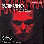 Mariss Jansons Rachmaninov: Symphony No.2 (Complete Version)