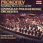 Mariss Jansons Prokofiev: Symphony No.5 in B Flat, Op.100