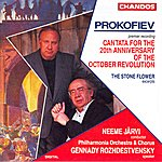 Gennady Rozhdestvensky Cantata For The 20th Anniversary Of The October Revolution/The Stone Flower (Excerpts)