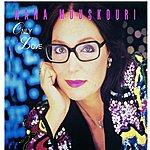 Nana Mouskouri Only Love