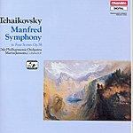 Mariss Jansons Tchaikovsky: Manfred Symphony In Four Scenes, Op.58