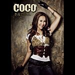 CoCo Lee Best Collection: 1994-2008