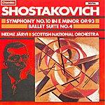 Neeme Järvi Shostakovich: Symphony No.10 In E Minor Op.93/ Ballet Suite No.4