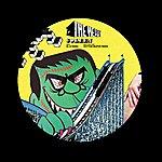 The Heavy Coleen Remixes (3-Track Maxi-Single)