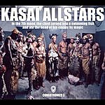 Kasai Allstars In The 7th Moon, The Chief Turned Into A Swimming Fish And Ate The Head Of His Enemy By Magic