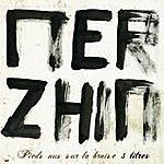 Merzhin Pieds Nus Sur La Braise (5-Track Maxi-Single)