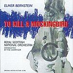 Elmer Bernstein To Kill A Mockingbird