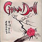 China Doll China Doll/Jade