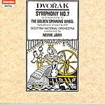 Neeme Järvi Dvorák: Symphony No.7/The Golden Spinning Wheel