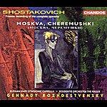 Gennady Rozhdestvensky Shostakovich: Moskva, Cheremushki