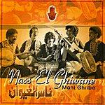 Nass El Ghiwane Mani Ghribe