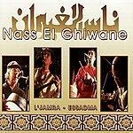 Nass El Ghiwane L'Jamra