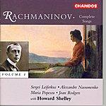 Sergei Leiferkus Complete Songs, Vol.1
