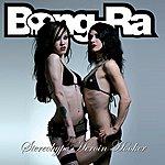 Bong-Ra Stereohype Heroin Hooker (4-Track Maxi-Single)