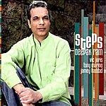 Deepak Ram Steps