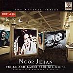 Noor Jehan Pehle Akh Lardi Fair Dil Milda